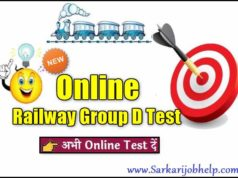 Railway Group D Online Test