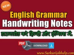 English Grammar Handwriting Notes