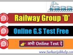 RRB Group D GS Online Test
