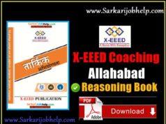 XEEED Coaching Reasoning Practice Book
