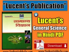 Lucent General Science Book