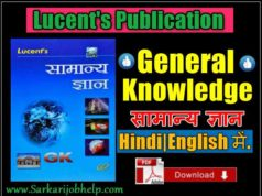 Lucent Samanya Gyan Book