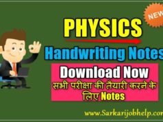 Physics Handwriting Notes Download