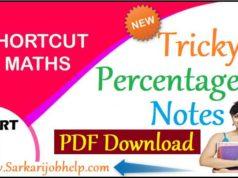 Tricky Percentage Notes PDF
