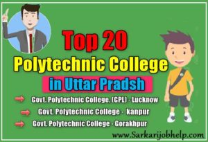 Top 20 Polytechnic College