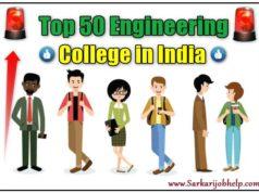 Top 50 Engineering College