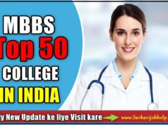 Top 50 MBBS College