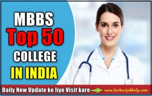 Top 50 MBBS College