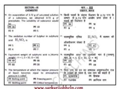 Polytechnic Entrance Exam Answer Key 2018