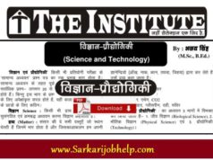 General Science Notes Download