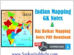 Indian Mapping GK Notes Download in Hindi