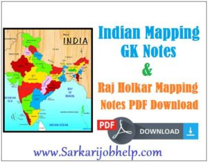 Indian mapping gk notes download for all competitive exam indian maps gk notes maps complete gumiabroncs