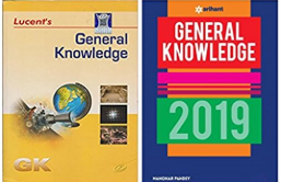 Lucent General Knowledge Book 2019