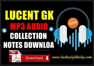 Lucent MP3 Audio Collection GK Notes