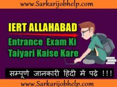 IERT Allahabad Entrance Exam