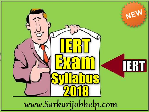 IERT Entrance Exam Syllabus