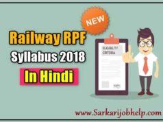 RPF Syllabus 2018