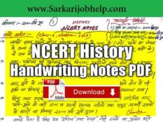 NCERT History Handwriting Notes