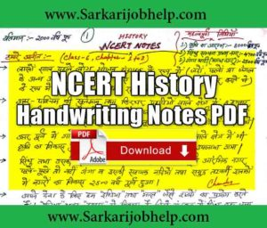 NCERT History Handwriting Notes PDF Download - Sarkarijobhelp