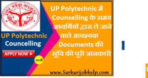 UP Polytechnic Counselling Date