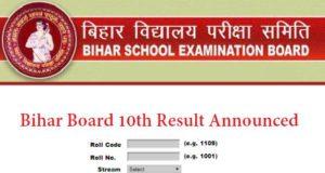 Bihar Board 10th Result 2018