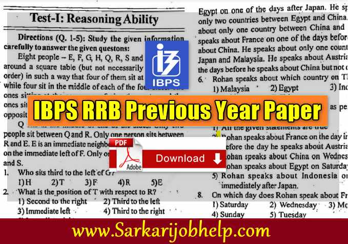 IBPS RRB Previous Year Paper