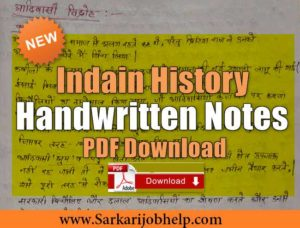 Indian History Handwritten Notes