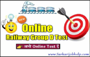Group D Online Test Free