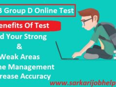 Free RRB Mock Test 2018