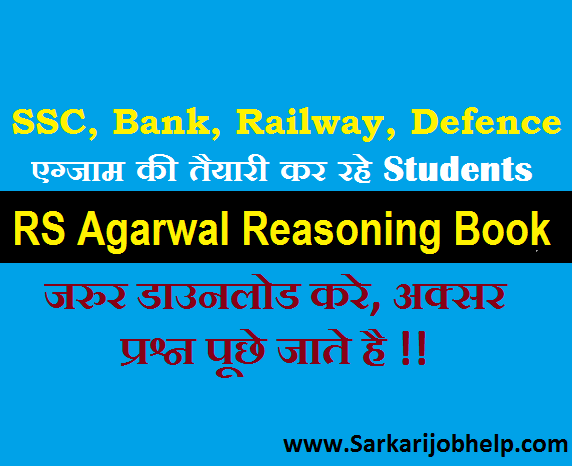 RS Agarwal Reasoning Book PDF Download