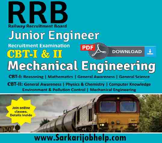 Railway JE Book PDF Download in Hindi