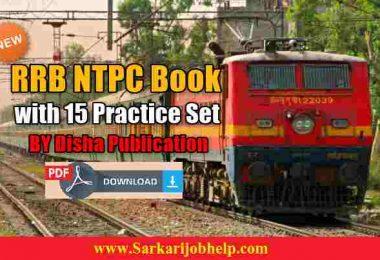 Railway NTPC Book PDF Free Download in Hindi
