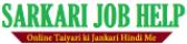 Sarkarijobhelp.com - Online Taiyari ki Jankari Hindi Me